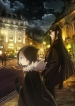 Cover Lord El-Melloi II-sei no Jikenbo: Rail Zeppelin Grace Note, Poster Lord El-Melloi II-sei no Jikenbo: Rail Zeppelin Grace Note