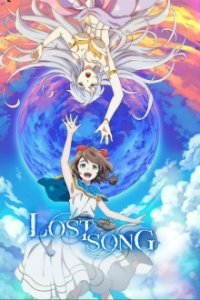 Poster, Lost Song Serien Cover