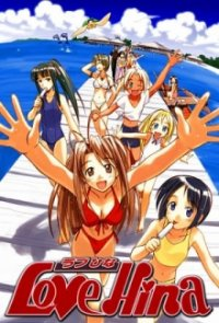 Cover Love Hina, Poster, HD