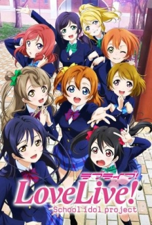 Love Live! School Idol Project, Cover, HD, Stream, alle Folgen