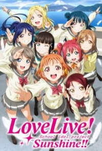 Cover Love Live! Sunshine!!, Poster Love Live! Sunshine!!