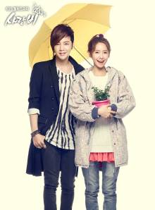 Love Rain, Cover, HD, Stream, alle Folgen