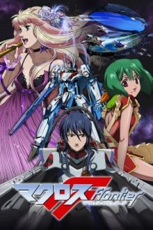 Cover Macross Frontier, TV-Serie, Poster