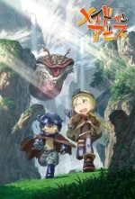 Cover Made in Abyss, Poster Made in Abyss