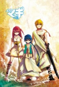 Cover Magi - The Labyrinth of Magic, Magi - The Labyrinth of Magic