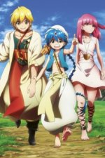 Cover Magi - The Labyrinth of Magic, Poster Magi - The Labyrinth of Magic