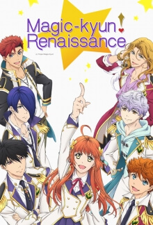 Magic-Kyun! Renaissance, Cover, HD, Serien Stream, ganze Folge