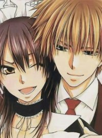 Cover Maid Sama, Poster, HD