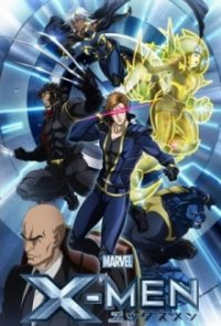Marvel Anime: X-Men Cover, Online, Poster