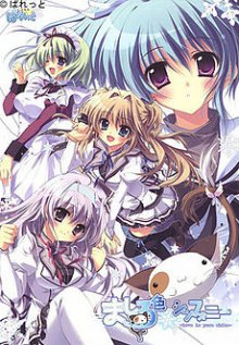 Mashiro-iro Symphony The Color of Lovers Cover, Online, Poster