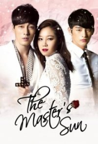 Cover Master's Sun, Poster