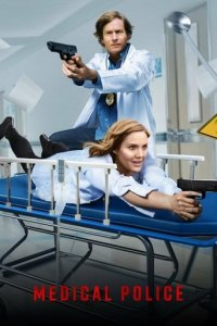 Poster, Medical Police Serien Cover