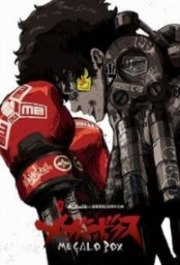 Megalo Box Serien Cover