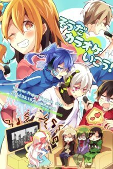 Mekaku City Actors, Cover, HD, Serien Stream, ganze Folge