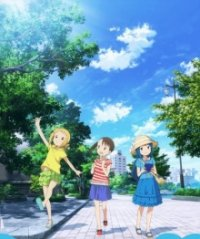 Cover der TV-Serie Mitsuboshi Colors