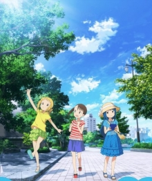 Mitsuboshi Colors, Cover, HD, Stream, alle Folgen