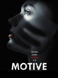 Poster, Motive Serien Cover