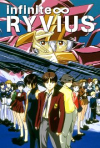 Poster, Mugen no Ryvius Serien Cover