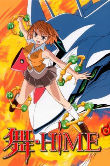 My Hime, Cover, HD, Stream, alle Folgen