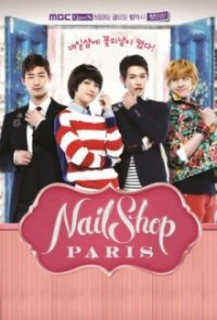 Cover Nail Shop Paris, Poster