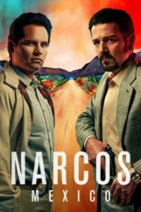 Cover Narcos: Mexico, TV-Serie, Poster