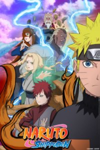 Naruto Shippuden Cover, Online, Poster