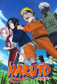 Cover Naruto, Poster, HD