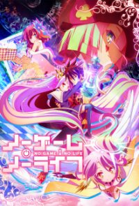Cover No Game No Life, Poster, HD