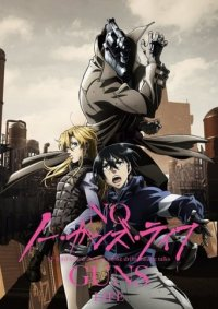 No Guns Life Cover, Poster, Blu-ray,  Bild