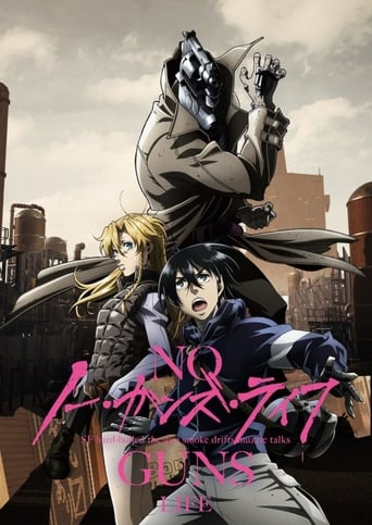 No Guns Life, Cover, HD, Serien Stream, ganze Folge