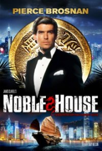 Poster, Noble House Serien Cover