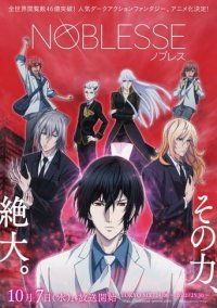 Poster, Noblesse Serien Cover