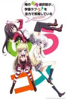 Cover NouCome, NouCome