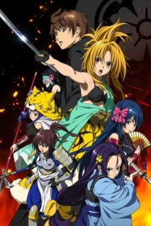 Cover Oda Nobuna no Yabou, Poster, HD