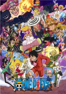 One Piece, Cover, HD, Stream, alle Folgen