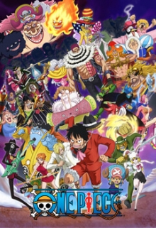 One Piece, Cover, HD, Serien Stream, ganze Folge