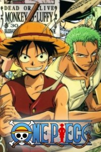 Cover One Piece, One Piece