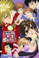 Cover Ouran High School Host Club , Poster Ouran High School Host Club