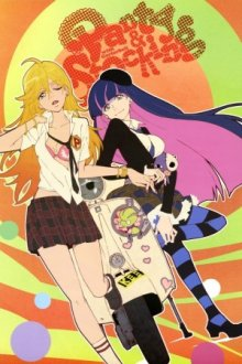 Cover der TV-Serie Panty & Stocking with Garterbelt