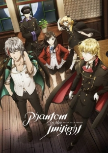 Phantom in the Twilight, Cover, HD, Serien Stream, ganze Folge