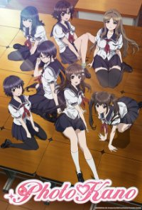 Poster, Photo Kano Serien Cover