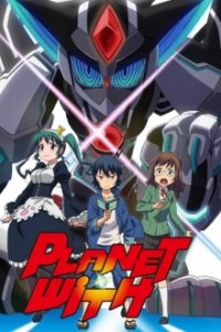 Poster, Planet With Serien Cover