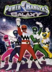 Poster, Power Rangers Lost Galaxy Serien Cover