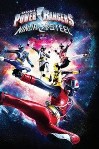 Poster, Power Rangers Ninja Steel Serien Cover