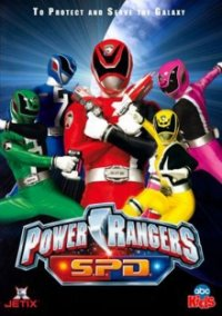 Poster, Power Rangers Space Patrol Delta Serien Cover