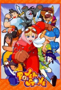 Cover Power Stone, Poster