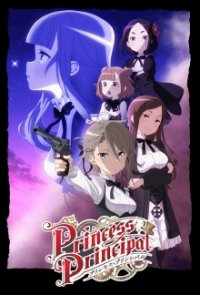 Cover der TV-Serie Princess Principal