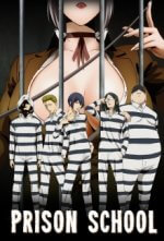 Cover Prison School, Poster, Stream