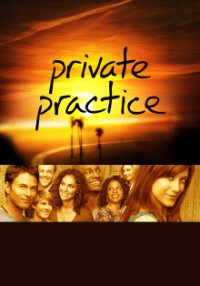 Cover Private Practice, Poster