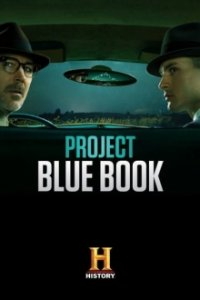 Project Blue Book Cover, Poster, Project Blue Book